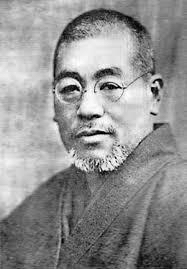 Usui Mikao, the founder of Japanese Reiki